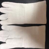 Sarung Tangan Asbes