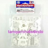 Super-II Reinforced chassis (White). Kode: 95256. Tamiya Mini 4WD.