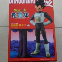 DXF vegeta normal db super