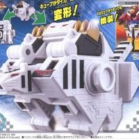 harga DX Cube Tiger Zyuohger Zyuoh Wild 5 (JPN) Power Ranger Megazord Bandai Tokopedia.com