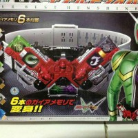 DX Super Best Kamen Rider Double Belt