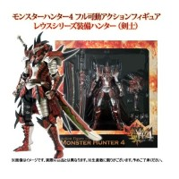ACTION FIGURE RATHALOS LIMITED BY SENTINEL