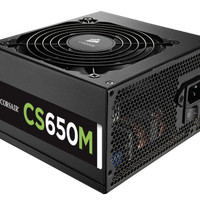 POWER SUPPLY CORSAIR CS650M (CP-9020077-EU)