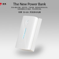 Power Bank Yoobao YB-626 5200mAh