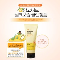 FACESHOP MANGO SEED CLEANSING FOAM 150ML