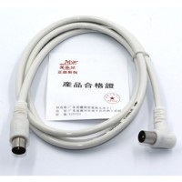 Antenna Cable Male to Male 1.5 Meter - White