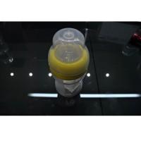 Botol Susu Bayi / Baby Glass Bottle 240ML - LK-550X - Yellow
