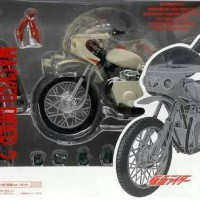 SHF Kamen Rider 2 (Nigo) Old & Cyclone Custom Set Ori