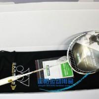 Raket Badminton Yonex Arcsaber 10 Legendaris PeterGade SUPER PREMIUM