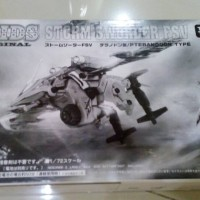 Zoids Storm Sworder FSV takara tomy zoid mokit model kit