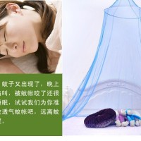 Kelambu Tempat Tidur Bulat Gantung MOSQUITO NET