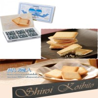 Shiroi Koibito White Krim - Isi 18 pcs (Original Japan)