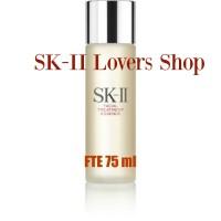 SK-II / SK2 / SKII / FULL SIZE FACIAL TREATMENT ESSENCE 75 ML (PIETERA)