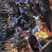 Gundam RGM-96X Jesta MG 1/100 Daban Model