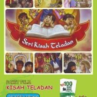 VCD Anak Islami Original Paket Film Kisah Teladan. Harga Murah