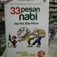 #33 Pesan Nabi Volume 2 #Komik Anak Muslim #Buku Parenting