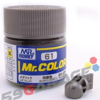 Mr Color C 61 BURNT IRON - Gundam model kit paint