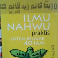 harga Ilmu Nahwu Praktis Sistem Belajar 40 Jam Tokopedia.com