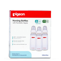 Pigeon Triple Pack Pp Kp 240ml With S-type Silicone Nipple