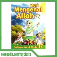 harga vcd animasi - Mari Mengenal Allah Tokopedia.com