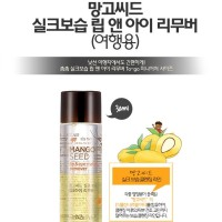 Faceshop Mango Seed Lip & Eye Remover