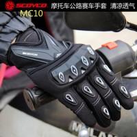 SARUNG TANGAN SCOYCO MC10 ( gloves SCOYCO MC-10 ) ORIGINAL - Murah