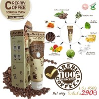 Jual CREAMY COFFEE SCRUB MASK BY LITTLE BABY Murah