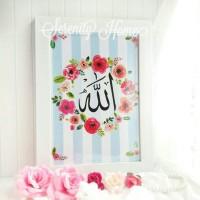 Poster 21 : Wall Decor Islami Shabby Chic Lafadz Allah - Blue Stripes