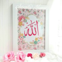 Jual Poster 19 : Wall Decor Islami Shabby Chic Lafadz Allah - Pink Polka Murah