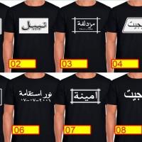 Kaos Pakaian Desain Bebas Bahasa Arab Suka-Suka Bahan Gildan Nama Arab