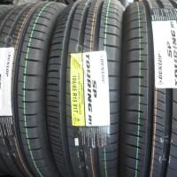 Ban Dunlop SP Touring R1 195/65 R15