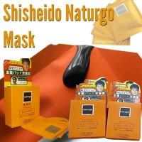 Shiseido Naturgo (Per 1pc) / NATURGO MASKER LUMPUR (Per-10 Pc Dpt Box)