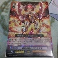 Kartu Cardfight Vanguard