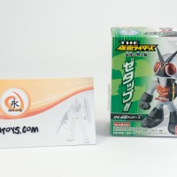 Candy Toys The Kamen Riders 04 Kamen Rider X - Bandai