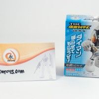 Candy Toys The Kamen Riders 02 Kamen Rider Fourze - Bandai