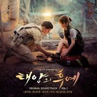 Descendants of the Sun (KBS Drama) OST Vol. 1