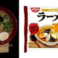 HALAL RAMEN TOKYO SHOYU - NISSIN