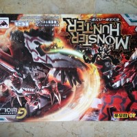 Monster Hunter G Class Transformation Liolaeus