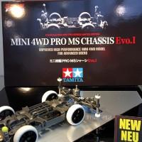 Tamiya Mini 4WD Ms Pro Evolution vol 1