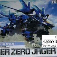 harga [Zoids] Liger Zero Jager (BT Model) Tokopedia.com