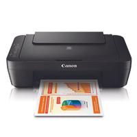 harga Canon Printer Multifungsi Print Scan Copy Mg2570s - Hitam Tokopedia.com