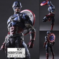 [Figure Marvel DC] Play arts kai captain america avengers