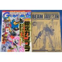 Dm052 Gundam Ace September 2015 With Bonus Beam Javelin