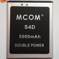Baterai Advan Vandroid GAIA S4D M-COM Double Power