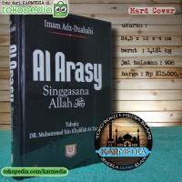 Al Arasy Singgasana Allah -Imam Adz Dzahabi- Pustaka Azzam - Karmedia