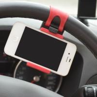 harga GPS holder / Phone holder jepit warna merah untuk di setir stir mobil Tokopedia.com
