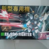 NG337 RX 93 V Gundam Hongli 1/144 HG High Grade