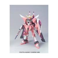 DM285 ZGMF-X19A Infinite Justice Gundam (HG)