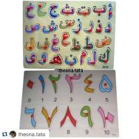 Mainan Edukatif / Edukasi Anak Puzzle Huruf/Angka Hijaiyah Arab Knop