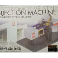 DM572 INJECTION MACHINE ECOPLA
